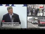 Украинская журналистка, телеведущая Надежда Сасс была уволена с украинского канала Newsone после того, как в прямом эфире резко