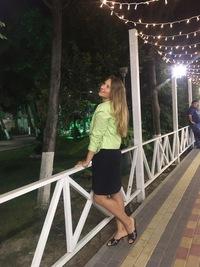 Дарья Каракозова