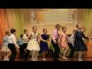 Танец Цыпленок Пи