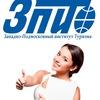 Западно-Подмосковный институт туризма (ЗПИТ)