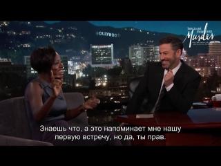 Viola Davis on Love Scene with Husband (русские субтитры)