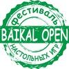 Baikal Open 2018