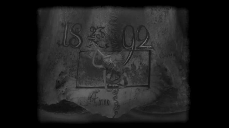 Тихая ночь III - Сказки венского леса (1992) Братья Куэй / Brothers Quay -