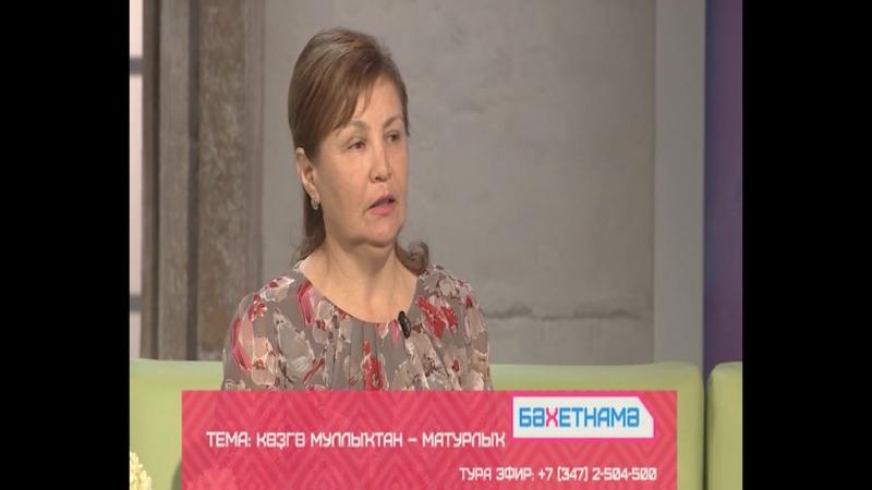 Фануза Мурзабулатова о гортензиях