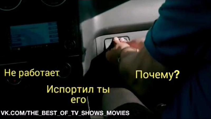 Лучшие моменты из сериала Последний из Магикян - 3 сезона 40 серии;