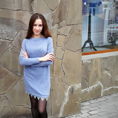 Ирина Ющенко
