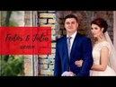 Свадебный видеограф в Краснодаре (Клип свадьбы Федора и Юлии)