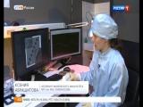 Квантовые компы - это Россия и как поступить в самый крутой универ в мире 08.06.17