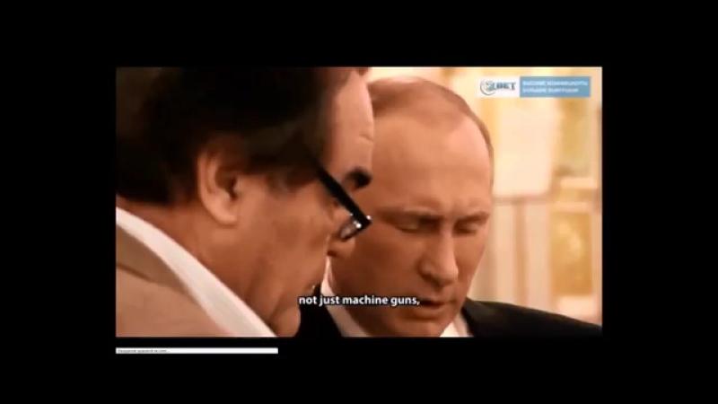 Владимир Владимирович, это подстава!