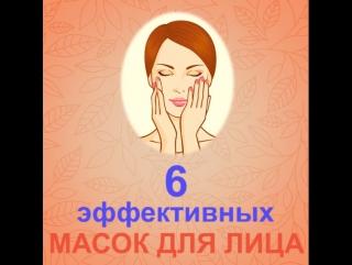 ТОП-6 масок из 2 ингридиентов