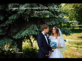 Первый свадебный танец-сюрприз Артура и Полины