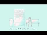 InOne &amp Soramania feat. Hatsune Miku -