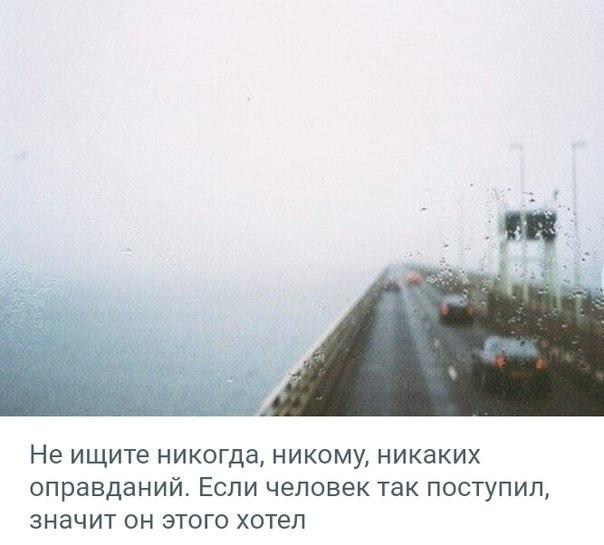 Фото №456239217 со страницы Ольги Мельник