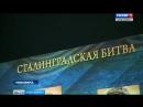 В Новосибирске начала работу мультимедийная выставка «Судьба солдата»