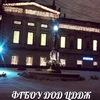 Tsentralny-Dom Detey-Zheleznodorozhnikov