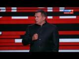 Скандал- Владимир Соловьёв жёстко высказался против Ивана Урганта