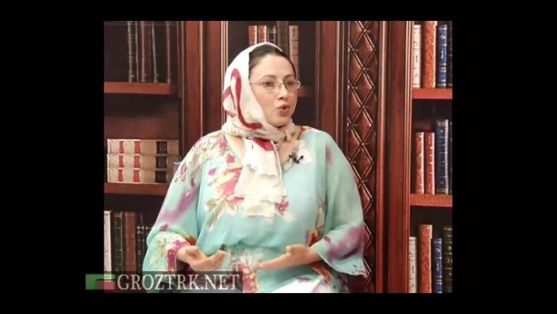 Чечня. Психолог и Я. Внешние и внутренние факторы семейных кризисов.