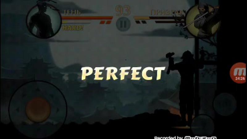 Shadow fight 2 - Телохранитель Рыси Призрак 9.