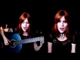 Elfen Lied | Эльфийская Песнь - Lilium (Gingertail Cover)