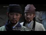 [Сабы Babula / ClubFate] - 067/134 - Тэ Чжоён / Dae Jo Young (2006-2007/Юж.Корея)