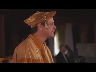Великолепное выступление Джима Керри перед выпускниками 2014г!
