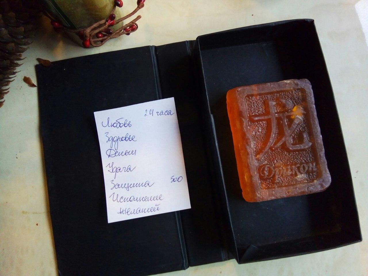 очарование - Программное мыло ручной работы от Елены Руденко - Страница 2 TPmBe-CnvoA