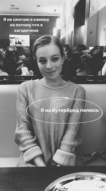 Екатерина Борисова-Дмитрий Сопот - Страница 13 T2FRPBhoazs