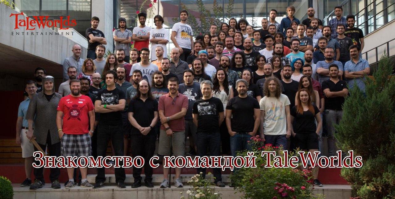 Mount & Blade 2 II: Bannerlord. Блог Разработчиков 16