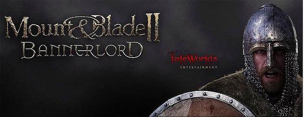 Mount & Blade 2 II: Bannerlord. Блог Разработчиков 17. Дорога на Gamescom 2017