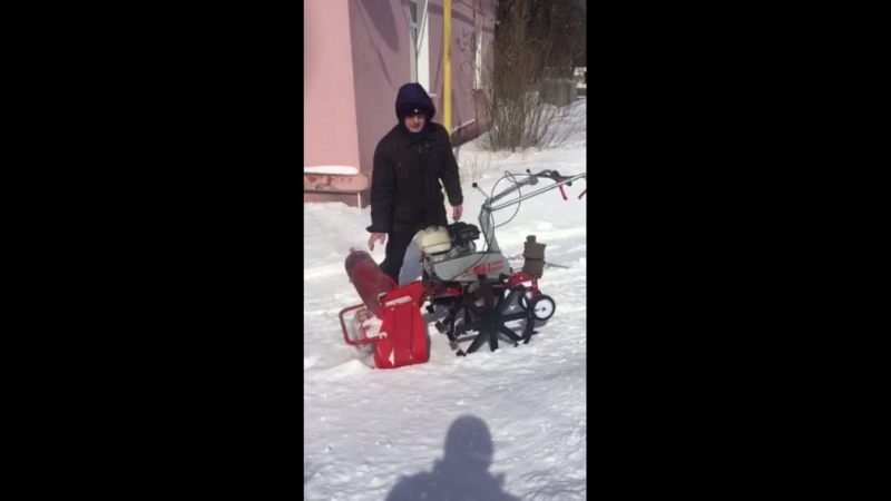 2018 год -Снежок / Папа/Мотоблок