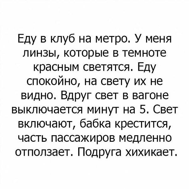 Фото №456239999 со страницы Карины Сабировой