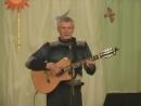 Валерий Толочко - Мгновение тишины В.Качан, Л.Филатов 21.04.2012г.