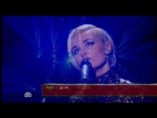 Полина Гагарина Пощади мое Сердце ( Toni Braxton - Unbreak my heart )