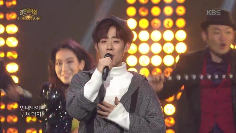 열린음악회 - 보이스퍼 - 빈대떡 신사.20171119