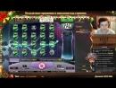 Space Wars Slot ! Big Win ! Почти поляна зеленых по 4000р
