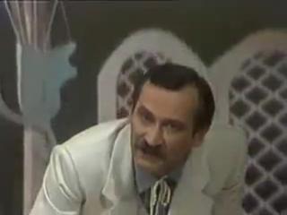Леонид Филатов - Сказ про Федота стрельца, удалого молодца(Л.Филатов 1988)