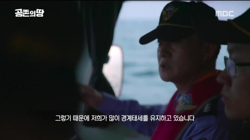 ДМЗ, секреты дикой природы (MBC) эпизод 3