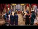 Императрица Ки - Дайду. Дворец императора. Внутренне устройство двора.Кандидатки от наместников провинций. Часть 3