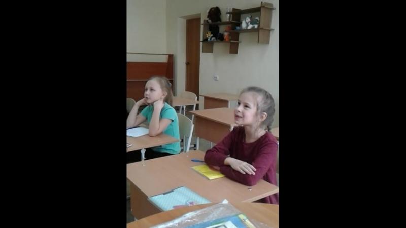 1 класс. Изучение букв английского алфавита. Песня The ABC