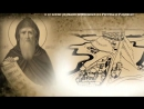 Загадки русской истории 3. XIV век.Тайны Куликова поля