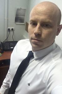 Алекс Загайнов