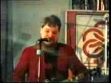 Группа Джин Тоник на Рок Февраль 2002