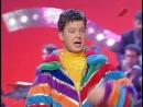 Угадай мелодию 1998 Ольга Пушкина, Андрей Влащенко, Елена Рекемчук