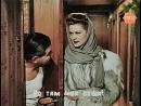 Девушка моей мечты Германия, 1944 комедия, Марика Рёкк, советская прокатная субтитрованная копия