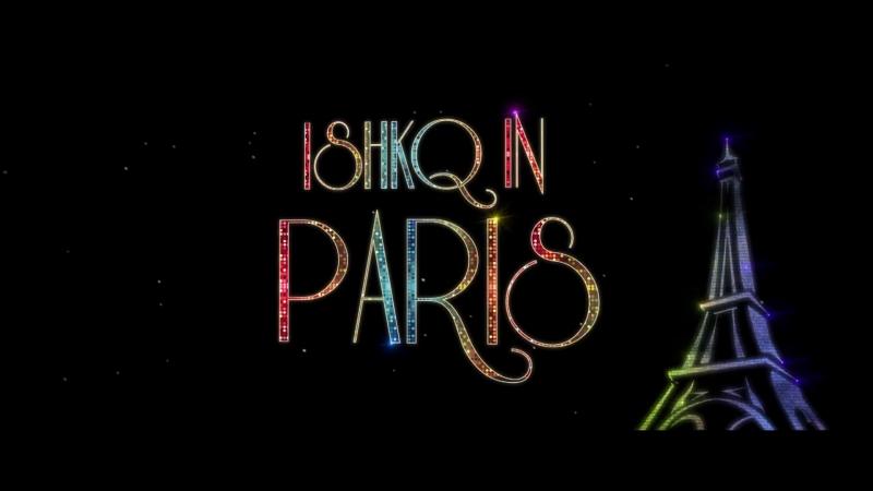 Трейлер Фильма: Любовь в Париже / Ishkq in Paris (2013)
