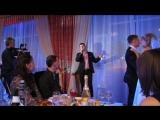 Алексей Бабаков - Я люблю тебя до слез (Серов)- На свадьбе