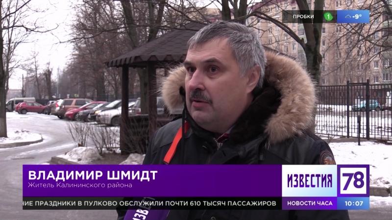 Петербуржцы борются против уплотнительной застройки
