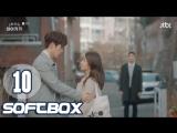 [Озвучка SOFTBOX] Смех в Вайкики 10 серия