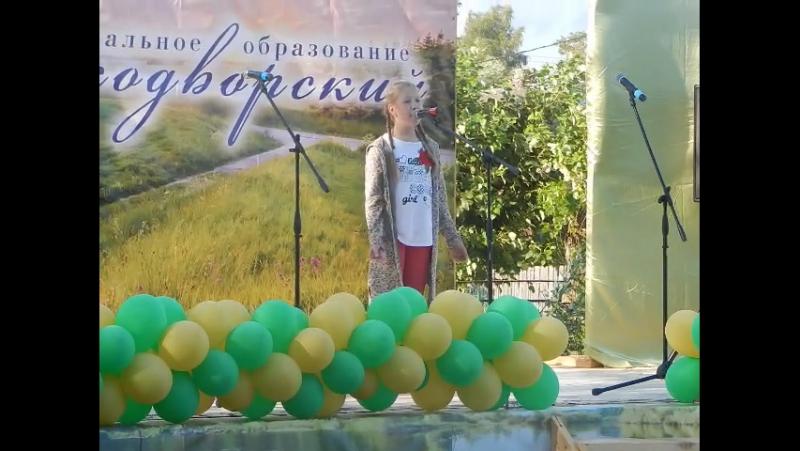 День рождения п Великодворский 200 лет