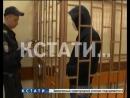 Охотники за иконами убивавшие пенсионеров предстали перед судом